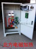30KW电磁感应加热器 北方电磁加热器 电磁加热控制器批发