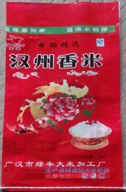 四川专业生产厂家直销定制生产化工包装袋