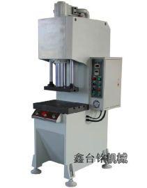 落地式弓形油压机,配件精密压装油压机
