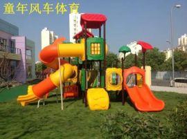 长沙游乐场儿童滑梯安装送货,雨花幼儿园儿童滑梯标准尺寸