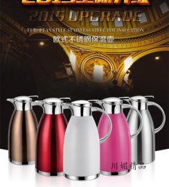 欧式罗马不锈钢保温壶彩色壶双层热水瓶暖水壶