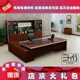 深圳三人行辦公傢俱現代簡約老闆桌辦公桌大班臺主管桌經理桌時尚