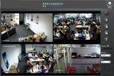 横岗高清摄像头安装-龙岗监控公司