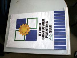 出口葵花籽种子专用进口牛皮纸袋定做