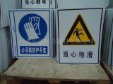 禁止标志系列优质铝反光标志系列厂家大量促销首选河北兴达