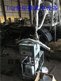 lng车载瓶抽真空设备减少排气 修理厂**厂家直销