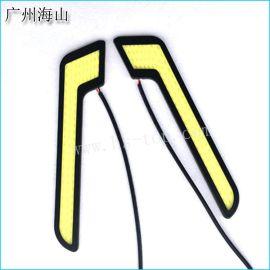 COB系列日行灯 新款七字形白光 超薄高亮度 广州海山