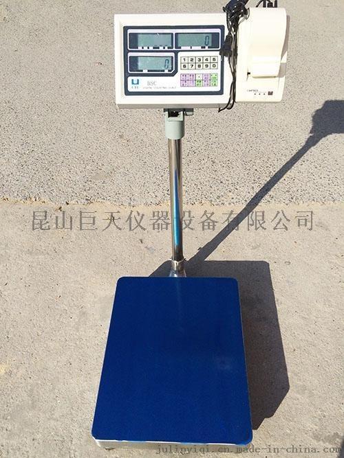 联贸带打印电子秤 计数打印电子称 不干胶打印电子秤