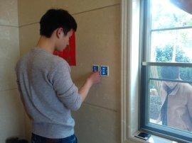 家居智能化工程服务 智能窗帘·门窗·安防·照明专业定制
