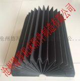 高速工業級光纖切割機設備  風琴防護罩 防塵折布