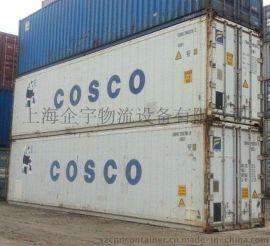 广州二手冷藏集装箱二手标准集装箱货柜