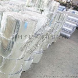 蓝色高透明PVC静电膜 PVC压延薄膜