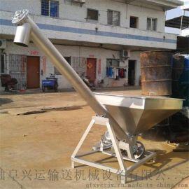粮食螺旋输送机垂直螺旋提升机加工定制曹