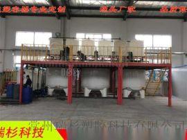 聚羧酸母液生产线外加剂合成设备源头厂家供应金华