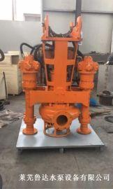 6寸渣浆泵、山东抽沙泵、挖掘机泥砂泵