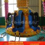 小型儿童游乐场设备迷你摆锤春节现货新款上市