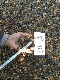 山西鵝卵石淨化自來水專用順永0.5-2釐米濾料