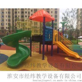 经纬大型儿童户外游乐滑梯
