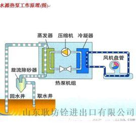 家用水源热泵/空气能热泵空调/山西水源热泵厂家