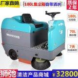 宝狮洁电动清扫车工厂车间物业小区驾驶式扫地机