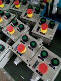 皮带输送机防爆控制柜
