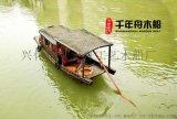 河南山东旅游木船供应 仿古乌篷船厂家