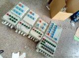 BXK防爆水泵电机控制箱