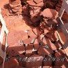 本格   微孔裝飾火山巖石板材 造景環保火山巖路面