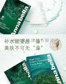 天津优质海藻面膜一手货源,全国货到付款