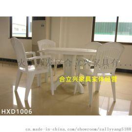 高檔會所沙灘泳池白色塑料桌椅套件HXD1006