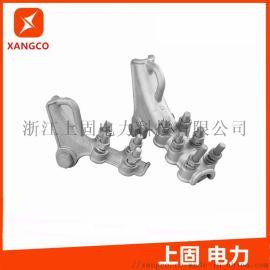厂家直销 NLL-2 螺栓型铝合金耐张线夹