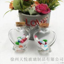 廠家直銷小號心形許願瓶 創意玻璃許願瓶擺件星星瓶願望瓶禮物