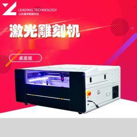 CO2激光雕刻机 亚克力激光雕刻机