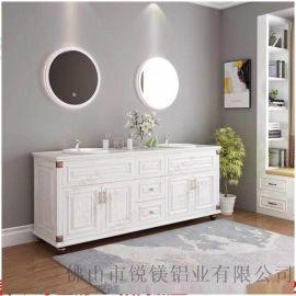 全铝家具定制 现货供应铝型材 全铝浴室柜绿色零甲醛