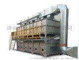 油漆喷涂废气处理设备催化燃烧装置生产厂家