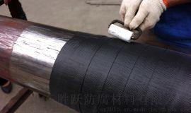 PE聚乙烯防腐胶带冷缠带