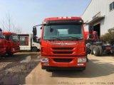 黄牌解放龙V 15吨平板车拖车