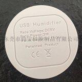 东莞硅胶制品厂家香熏器  硅胶垫