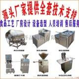 中式发酵香肠灌装设备灌肠机图片视频参数