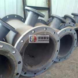 耐高温有机溶剂腐蚀衬胶管道/生产厂家/优异性能
