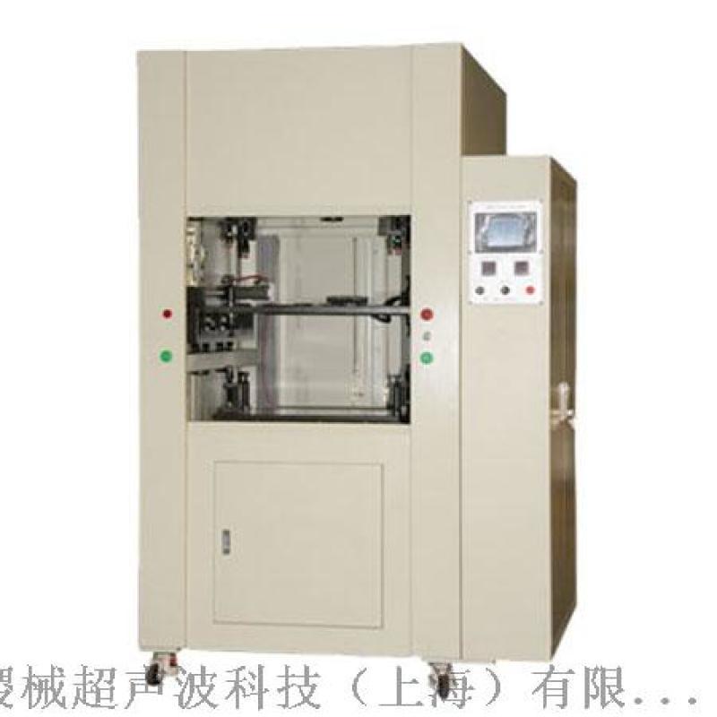 高精度塑料熱合機,高精密塑料焊接機