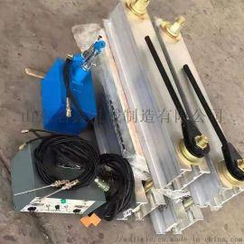 冶金传输带全自动 化机 皮带修补连接设备