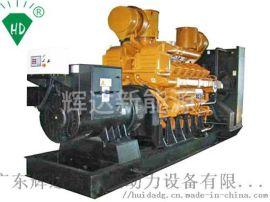 广东大功率发电机12V190型1200KW发电机组