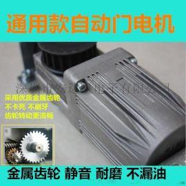 多玛彩钢板自动门 静音大功率电机自动门