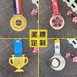 金属镂空奖牌浮雕压铸纪念奖章学校运动会徒步奖牌定做