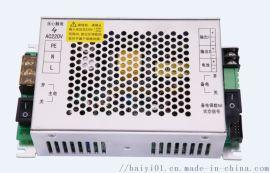 24V消防电源 模块电源