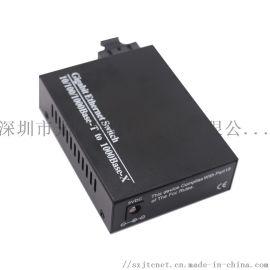 千兆1光2电 多模双纤光纤交换机 SC接口 传输距离 2公里