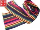 民族風情麗江布圍巾