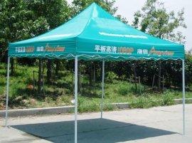 天秀牌折叠广告帐篷
