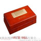 运动会纪念章包装盒 运动会纪念章包装盒订做厂家